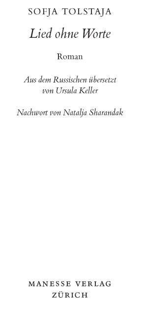 Downloading Lied ohne Worte: Roman (German Edition) 1st Edition