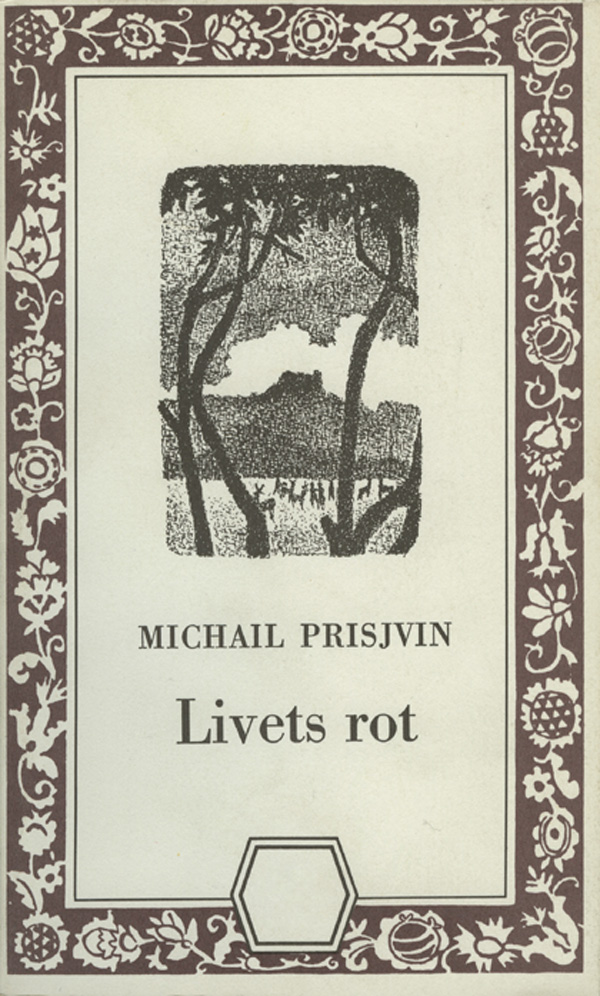 Livets rot 1st Edition Pdf Free Download