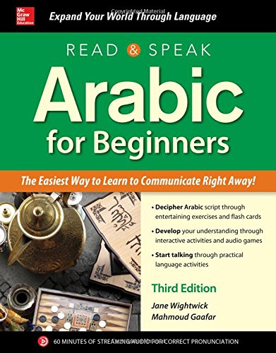 Read and Speak Arabic for Beginners 3rd Edition Pdf Free Download